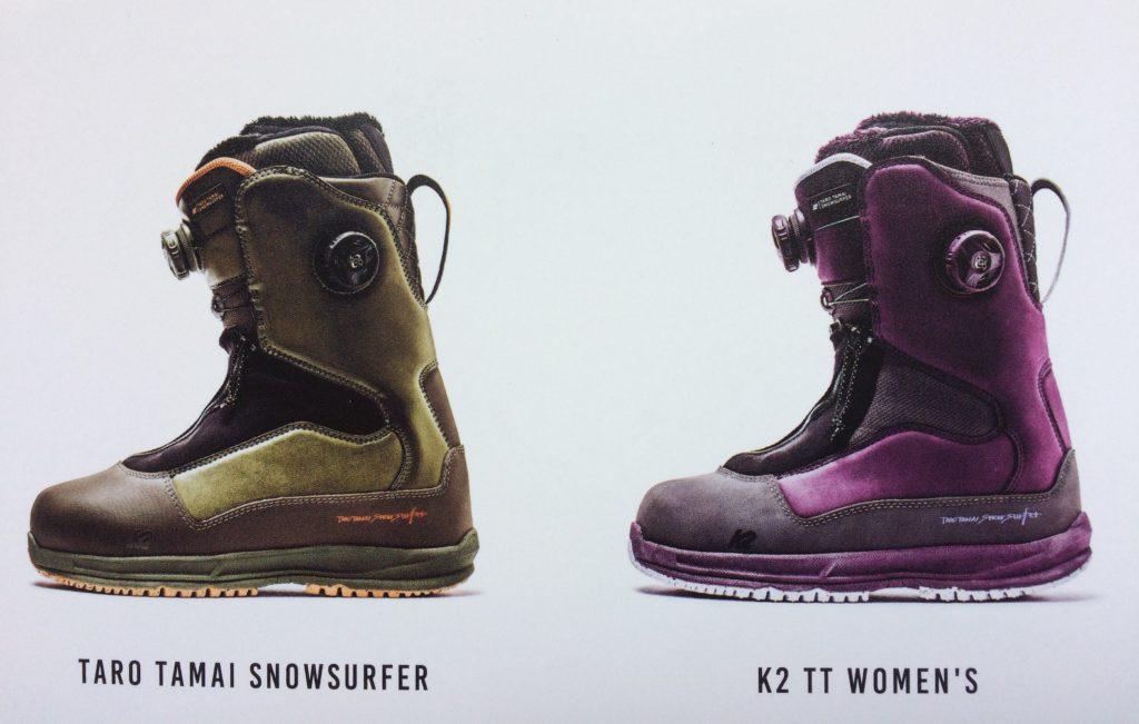 2018TT-boots