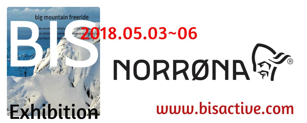NORRONA展示会
