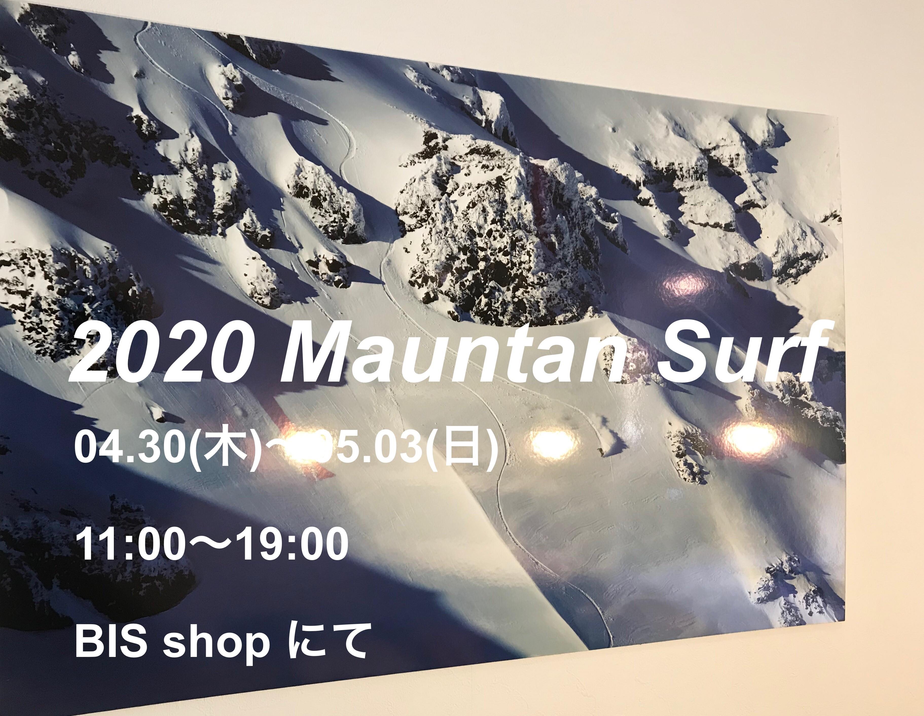 Mauntan Surf 展示会